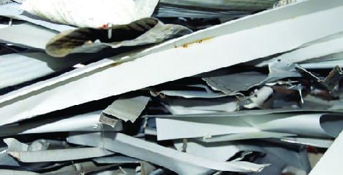 Construction scrap material